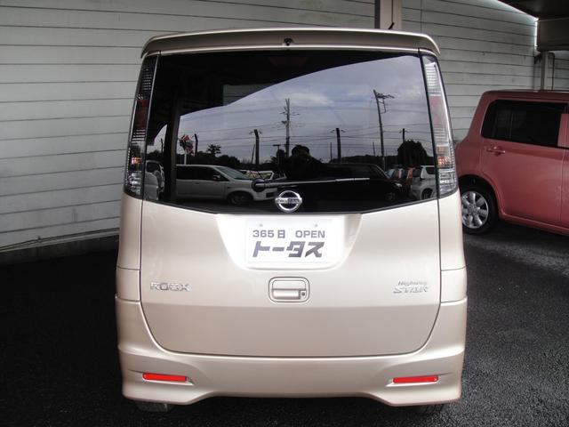 「日産」「ルークス」「コンパクトカー」「千葉県」の中古車22