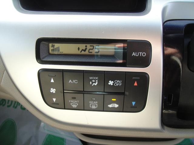「ホンダ」「N-WGN」「コンパクトカー」「千葉県」の中古車8