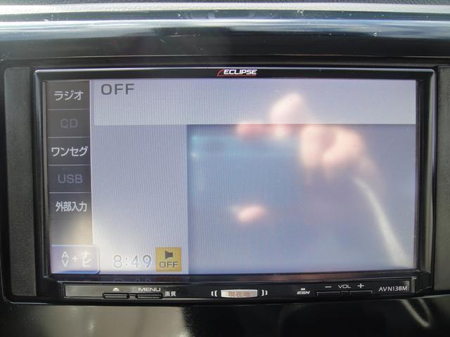 オーディオはワンセグ・AM・FM・CD!!