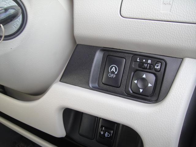 右側が電動格納ミラースイッチ、左側がアイドリングストップキャンセルスイッチです!!下に見えるのがヘッドライトレベライザーです!!