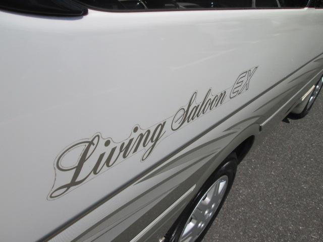 トヨタ ハイエースワゴン リビングサルーンEX 1オーナー トリプルサンルーフ 8人乗