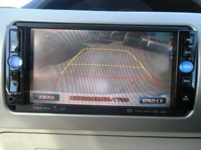 トヨタ ポルテ 130i Cパッケージ パワースライドドア