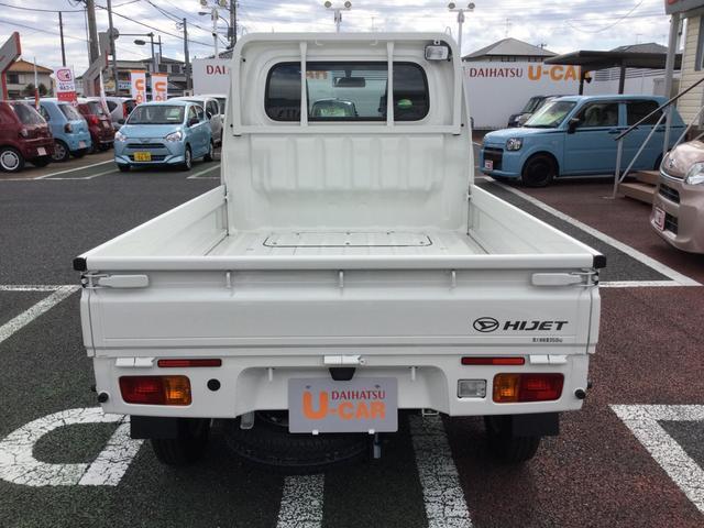スタンダード 農用スペシャル(3枚目)