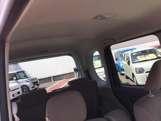 Xスペシャル 来店型販売車両(12枚目)