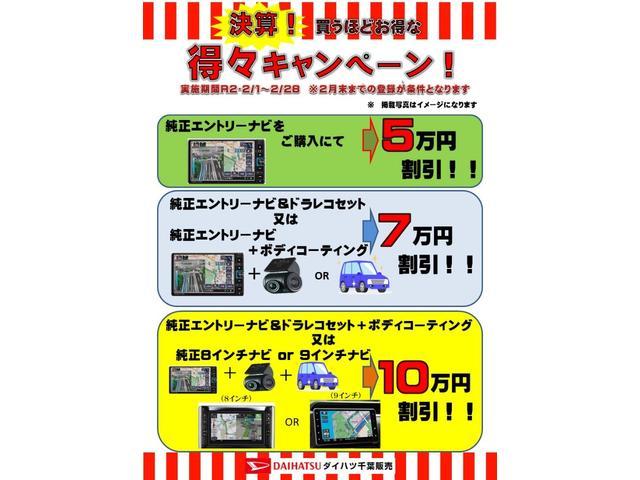 G リミテッド SAIII パノラマカメラ付 両側自動ドア(2枚目)