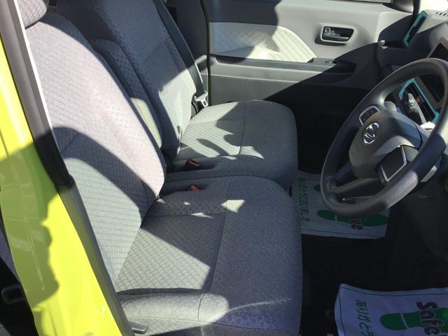 Xスペシャル 社用車アップ キーフリーシステム アイドリングストップ 横滑り防止装置 LEDヘッドライト オートライト オートハイビーム セキュリティーアラーム コーナーセンサー バックカメラ(10枚目)