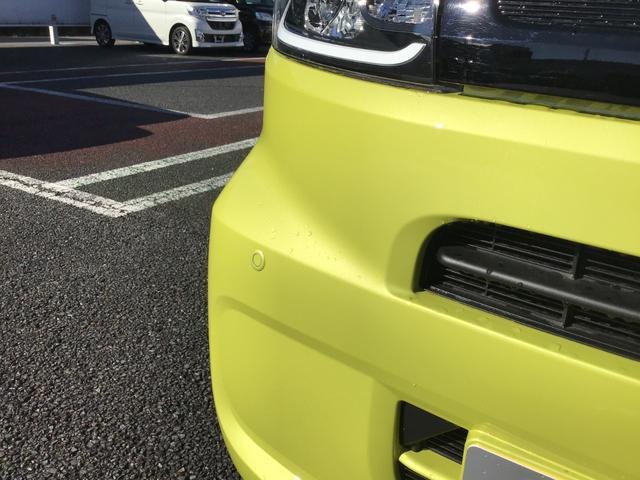 Xスペシャル 社用車アップ キーフリーシステム アイドリングストップ 横滑り防止装置 LEDヘッドライト オートライト オートハイビーム セキュリティーアラーム コーナーセンサー バックカメラ(24枚目)
