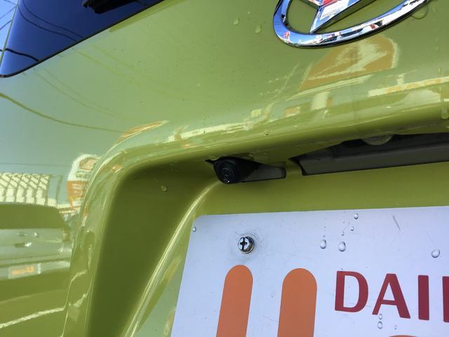 Xスペシャル 社用車アップ キーフリーシステム アイドリングストップ 横滑り防止装置 LEDヘッドライト オートライト オートハイビーム セキュリティーアラーム コーナーセンサー バックカメラ(26枚目)