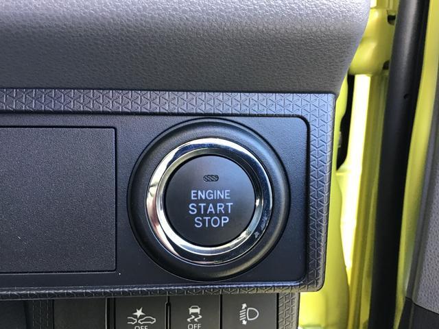 Xスペシャル 社用車アップ キーフリーシステム アイドリングストップ 横滑り防止装置 LEDヘッドライト オートライト オートハイビーム セキュリティーアラーム コーナーセンサー バックカメラ(35枚目)
