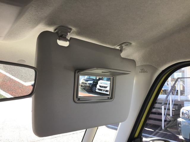 Xスペシャル 社用車アップ キーフリーシステム アイドリングストップ 横滑り防止装置 LEDヘッドライト オートライト オートハイビーム セキュリティーアラーム コーナーセンサー バックカメラ(38枚目)