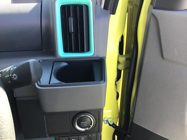 Xスペシャル 社用車アップ キーフリーシステム アイドリングストップ 横滑り防止装置 LEDヘッドライト オートライト オートハイビーム セキュリティーアラーム コーナーセンサー バックカメラ(40枚目)