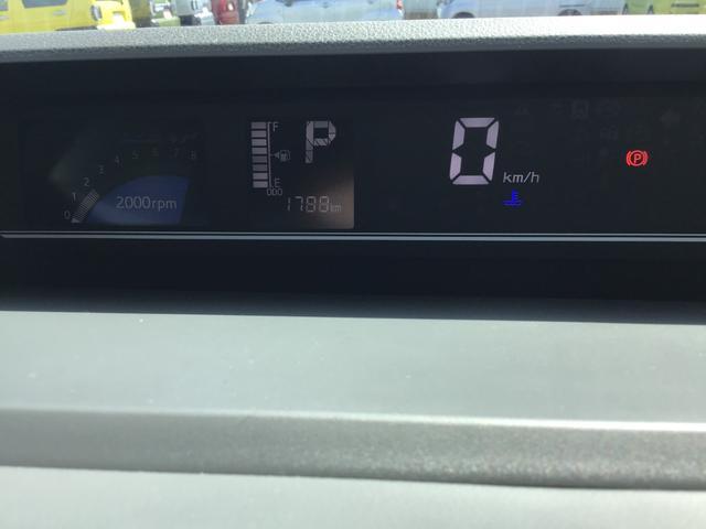 Xセレクション 社用車アップ キーフリーシステム セキュリティーアラーム アイドリングストップ LEDヘッドライト オートライト オートハイビーム コーナーセンサー バックカメラ シートヒーター 横滑り防止装置(29枚目)