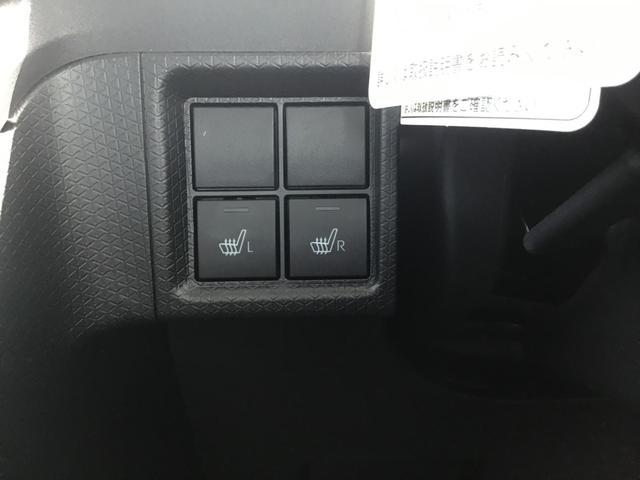 Xセレクション 社用車アップ キーフリーシステム セキュリティーアラーム アイドリングストップ LEDヘッドライト オートライト オートハイビーム コーナーセンサー バックカメラ シートヒーター 横滑り防止装置(32枚目)