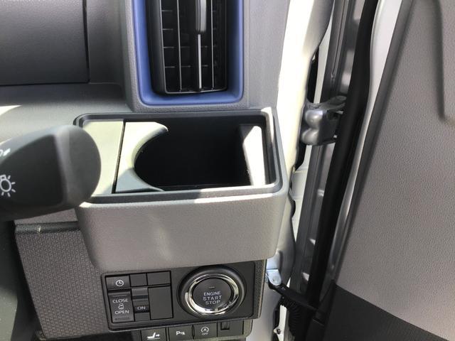Xセレクション 社用車アップ キーフリーシステム セキュリティーアラーム アイドリングストップ LEDヘッドライト オートライト オートハイビーム コーナーセンサー バックカメラ シートヒーター 横滑り防止装置(37枚目)