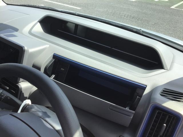 Xセレクション 社用車アップ キーフリーシステム セキュリティーアラーム アイドリングストップ LEDヘッドライト オートライト オートハイビーム コーナーセンサー バックカメラ シートヒーター 横滑り防止装置(41枚目)