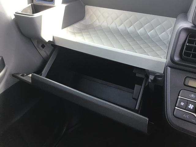 Xセレクション 社用車アップ キーフリーシステム セキュリティーアラーム アイドリングストップ LEDヘッドライト オートライト オートハイビーム コーナーセンサー バックカメラ シートヒーター 横滑り防止装置(43枚目)