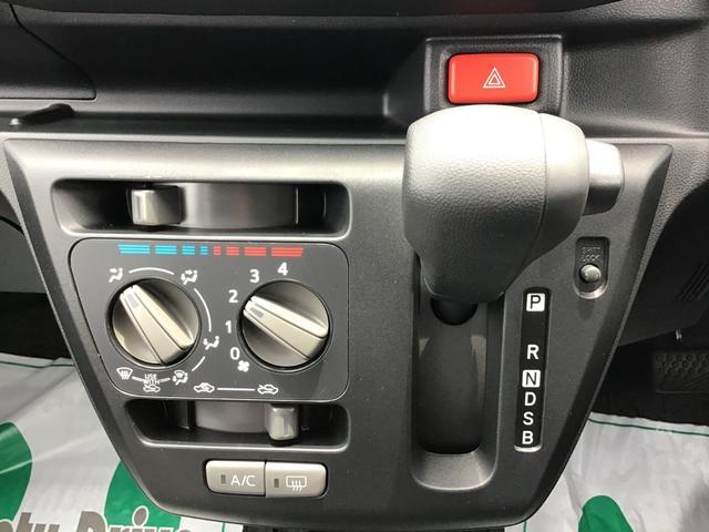 L SAIII リースアップ リモコンキー アイドリングストップ オートライト オートハイビーム セキュリティーアラーム 横滑り防止装置(29枚目)