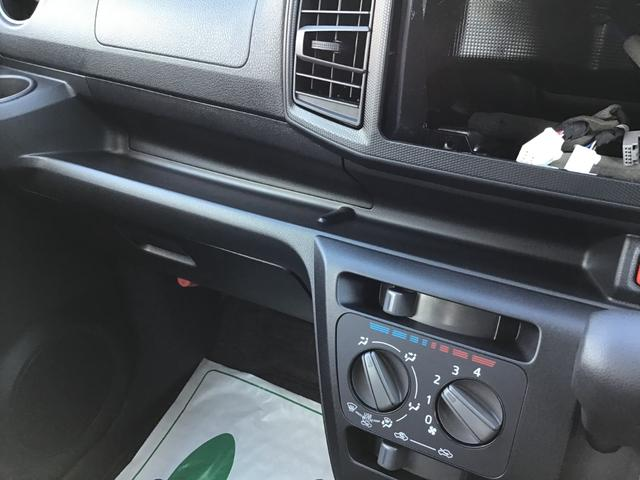 L SAIII リースアップ リモコンキー アイドリングストップ コーナーセンサー セキュリティーアラーム 横滑り防止装置 オートライト オートハイビーム(36枚目)