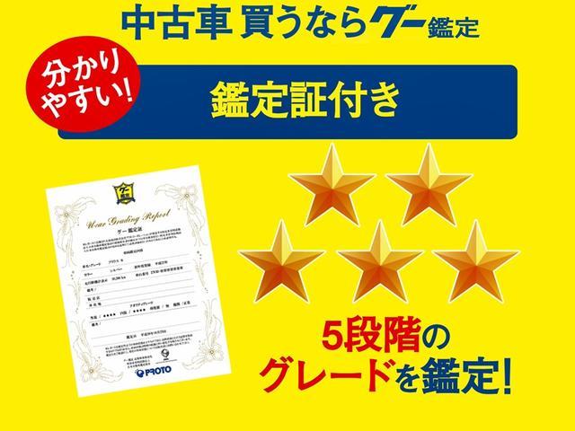 ベースグレード DVDナビ キーレス HID(4枚目)