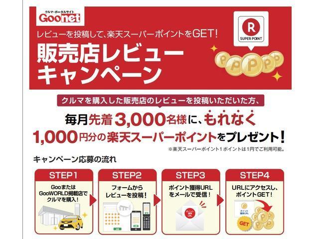 TC-SC 4WD ETC キーレス エアコン 三方開荷台(30枚目)