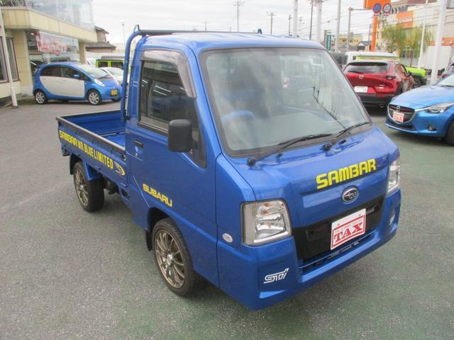 「スバル」「サンバートラック」「トラック」「千葉県」の中古車7