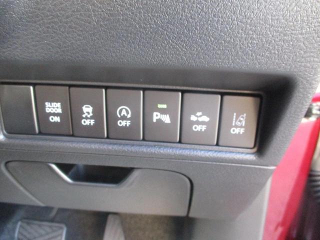 ハイブリッドMV 全方位用カメラ装着車 登録済未使用車(16枚目)