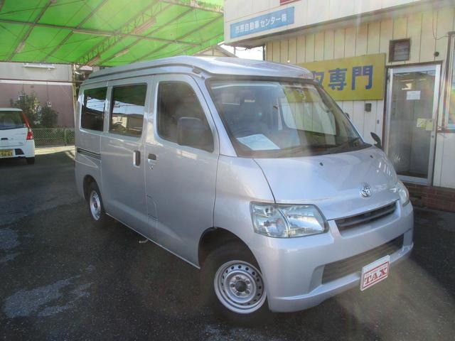 「トヨタ」「タウンエースバン」「その他」「千葉県」の中古車4