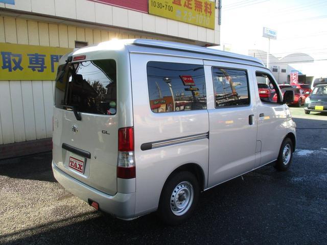 「トヨタ」「タウンエースバン」「その他」「千葉県」の中古車5