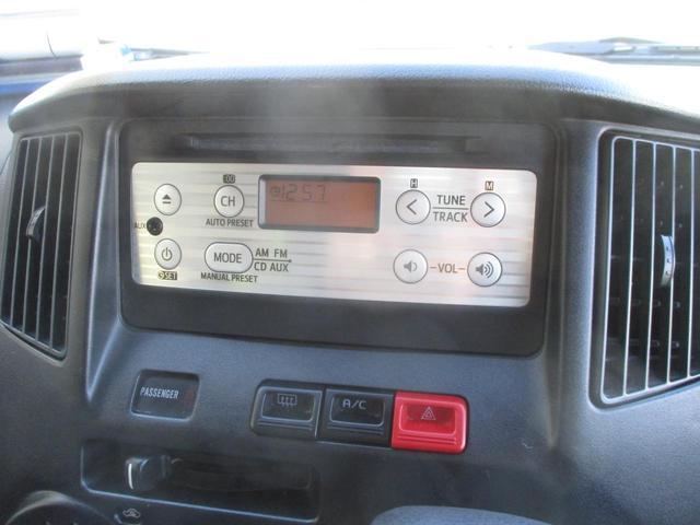 「トヨタ」「タウンエースバン」「その他」「千葉県」の中古車14