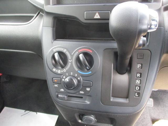 G デュアルカメラブレーキサポート 登録済未使用車(15枚目)