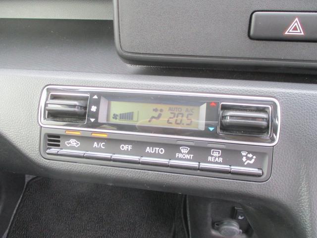 ハイブリッドFX キーレス CD オートエアコン シートヒーター(15枚目)