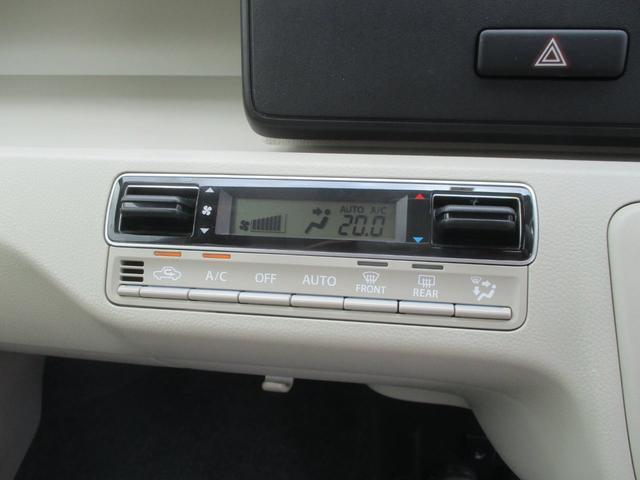 ハイブリッドFX キーレス オートエアコン シートヒーター オーディオレス(15枚目)