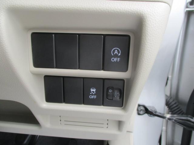 ハイブリッドFX キーレス オートエアコン シートヒーター オーディオレス(18枚目)