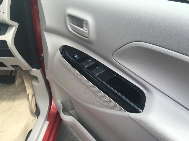 日産 デイズルークス S 登録済未使用車 キーレス アイドリングストップ