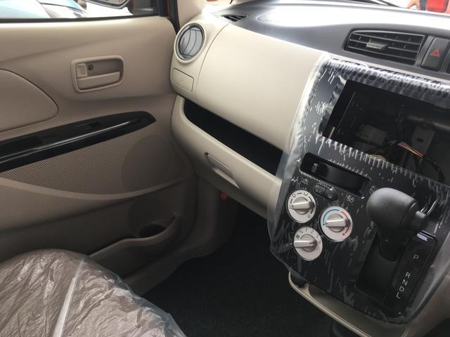 三菱 eKワゴン E 登録済み未使用車 衝突安全ボディ