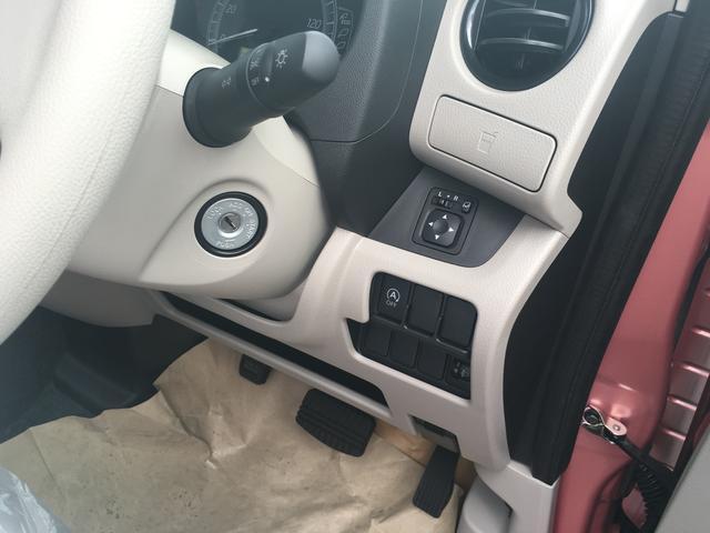 日産 デイズルークス S 登録済未使用車 アイドリングストップ キーレス