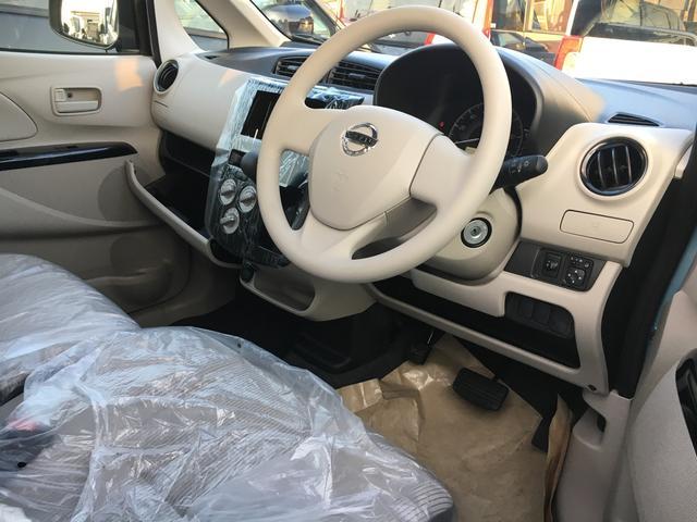日産 デイズ J 登録済未使用車 キーレス ベンチシート