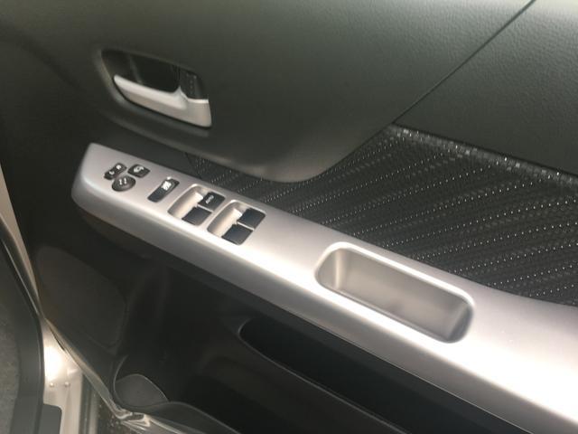 スズキ スペーシア Gリミテッド 登録済未使用車 スマートキー 特別色