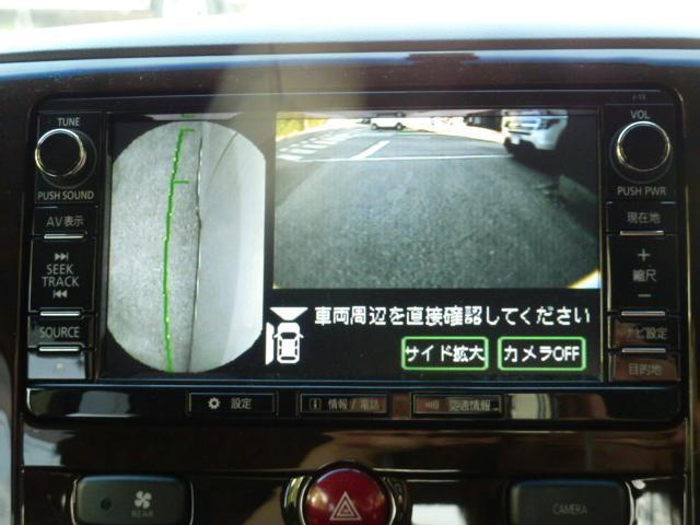 シャモニー NAVI TV バックカメラ サイドカメラ(8枚目)