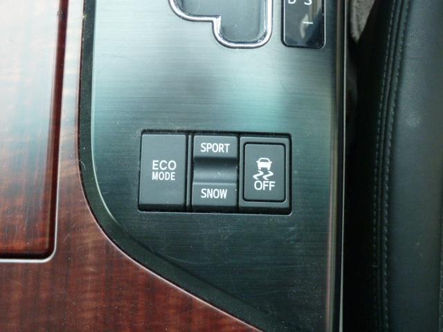 走行モードをスイッチで変更可能です!