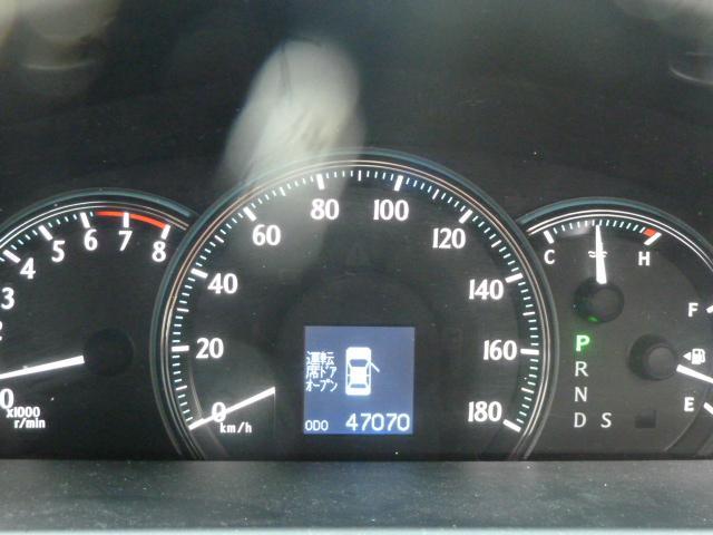 実走行47070km!