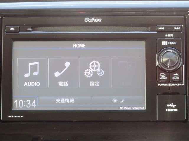 ホンダ純正ギャザズVX-151CP、ディスプレイオーディオです。