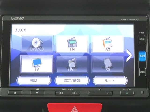 G・ターボLパッケージ Mナビ 両側電動スライド デモカーア(9枚目)