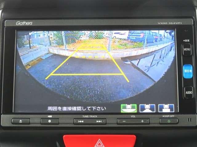 G・ターボLパッケージ Mナビ 両側電動スライド デモカーア(10枚目)