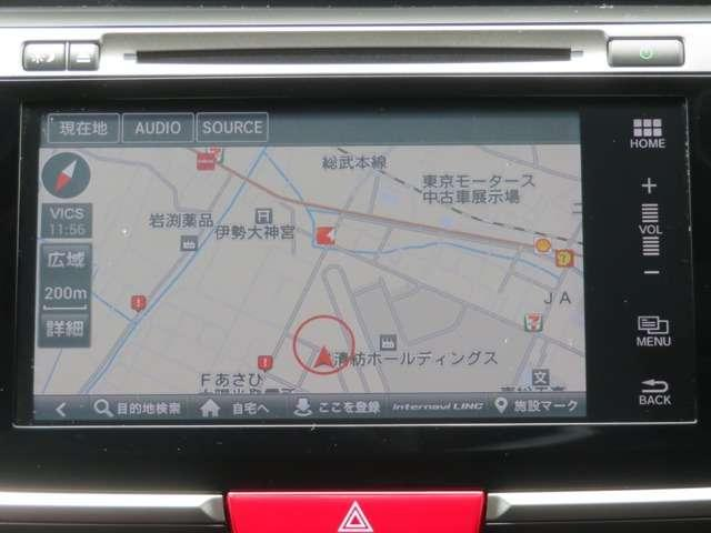運転支援 クルコン LEDヘッドライト パワーシート(2枚目)