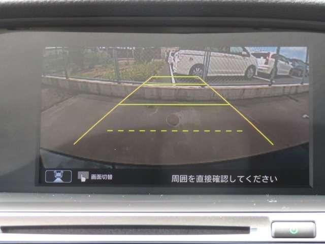 運転支援 クルコン LEDヘッドライト パワーシート(4枚目)