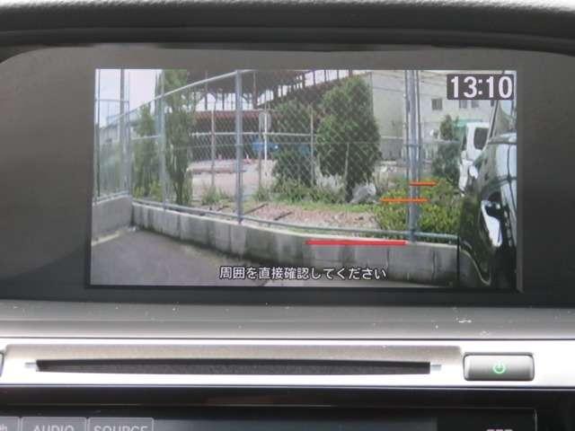 運転支援 クルコン LEDヘッドライト パワーシート(5枚目)