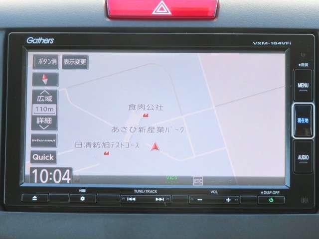 ホンダ純正ギャザズVXM-184VFi、メモリーナビです。インターナビリンク対応しています。