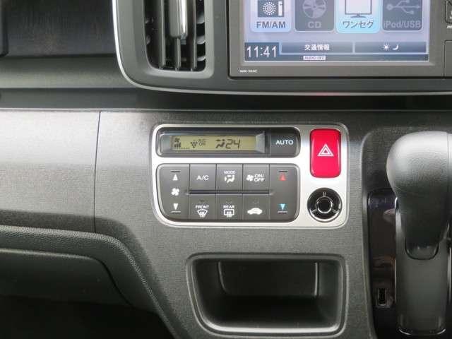 「ホンダ」「N-ONE」「コンパクトカー」「千葉県」の中古車5