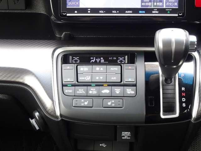 スパーダ・クールスピリット ホンダセンシング 認定中古車 ワンオーナー ギャザズ9インチプレミアムインターナビ フルセグ リアカメラ リア席モニター ETC 両側パワースライドドア LEDヘッドライト シートヒーター(11枚目)